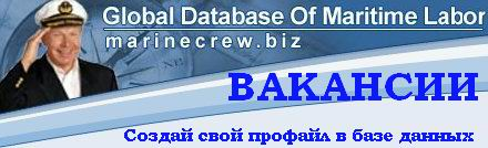 Global Database of Maritime Labors